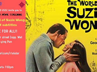 Out-door movie screening 'The World of Suzie Wong' @ Thur, 5th Dec
