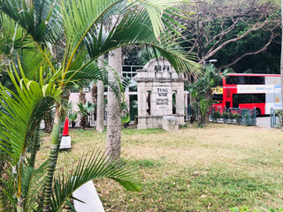 Epidemics in Hong Kong: Story of the Tung Wah Smallpox Hospital Memorial Arch