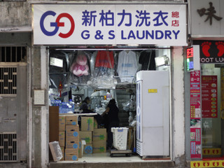 Neighbourhood Laundry with a Personalized Touch