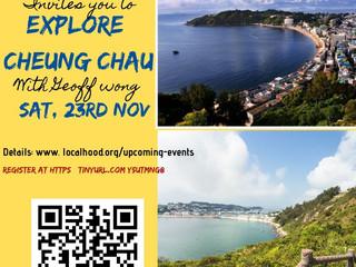 Exploring another 'Hood: Cheung Chau @ Sat, 23rd Nov
