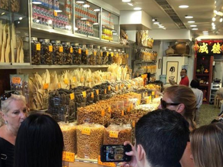 Educational walking tour of Dried Sea Food market: Sat, 14th Aug 2021