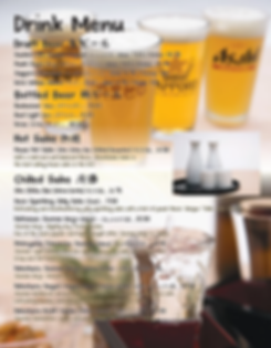 suehiro_drink_lettersize_page-0001.webp