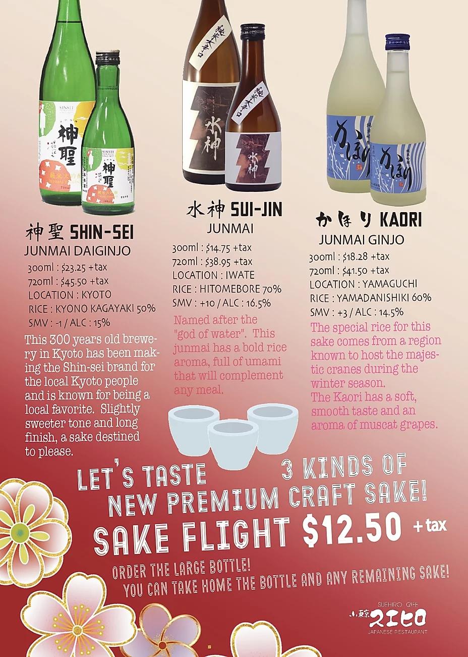 sake.webp