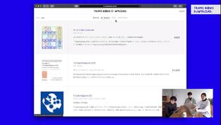 スクリーンショット 2021-04-03 20.52.53.png