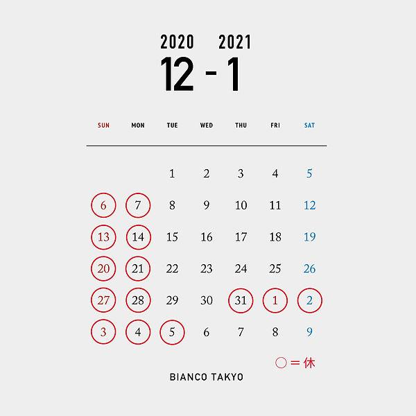 カレンダー原稿のコピー.jpg