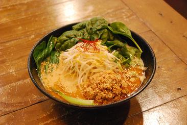Spicy TanTan.JPG