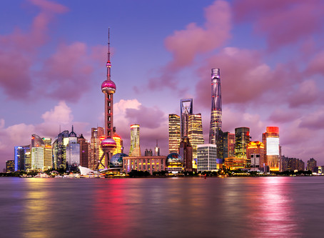 RADIO - Les inventions et innovations de Shanghai (Chine)