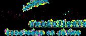 EC Logo & words Transparent  hi-res.png