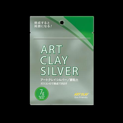 Art Silver Clay (7g)