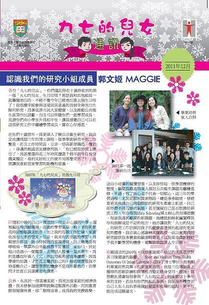 Newsletter2011.JPG