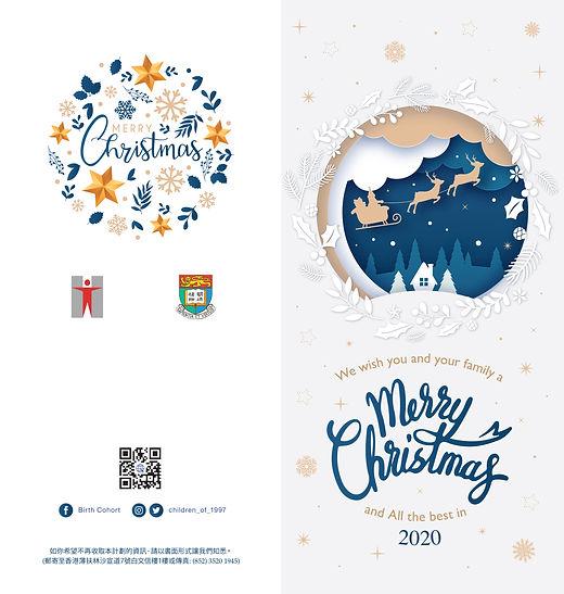 BC_Christmas_Card_2019_Page1.jpg