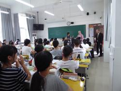 Zhou Shan High School