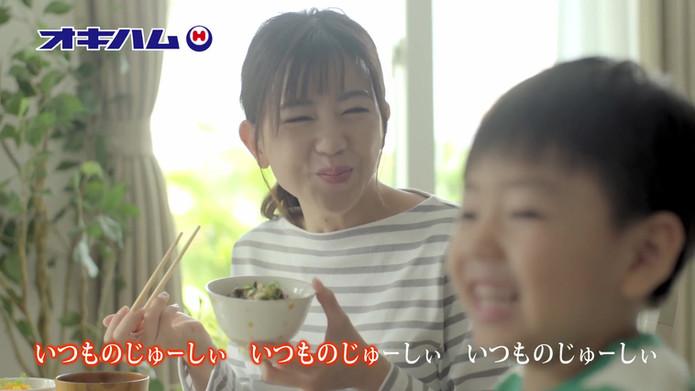 オキハムじゅーしぃの素いつものじゅーしー篇....mp4