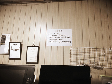 オフィスの壁