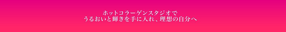 アートワーク36_d164d0f6-6937-4593-95bf-391c798