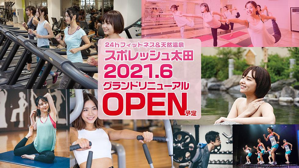 s太田top.img2105.jpg