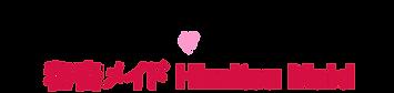 Maid S Runner logo