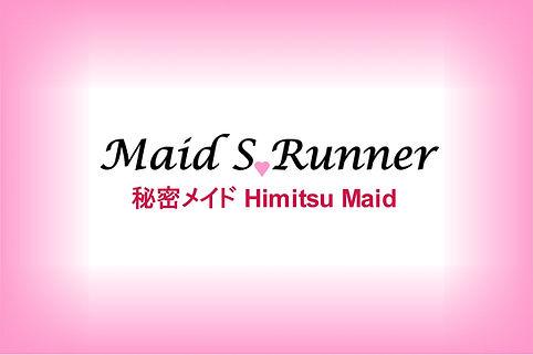 Maid S Runner logo background