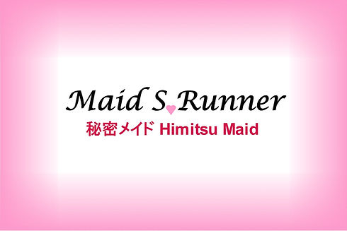 Maid S Runner pic.jpg