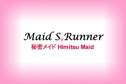 Maid S Runner logo with borders