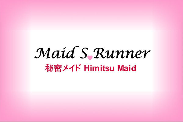 Maid S Runner logo
