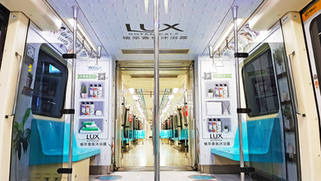 LUX Ooh MRT Design