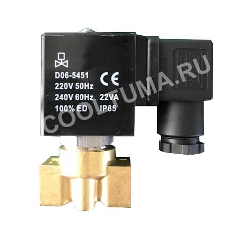 Клапан электромагнитный высокого давления 220 В