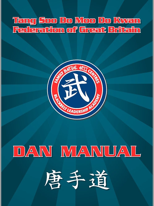 Dan Manual