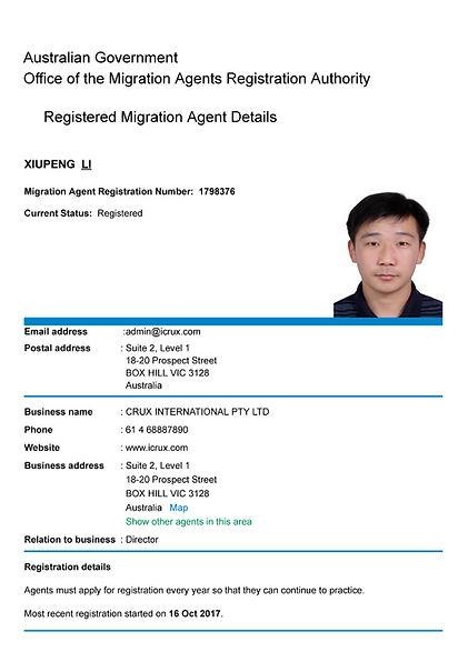 Registered Migration Agent.jpg
