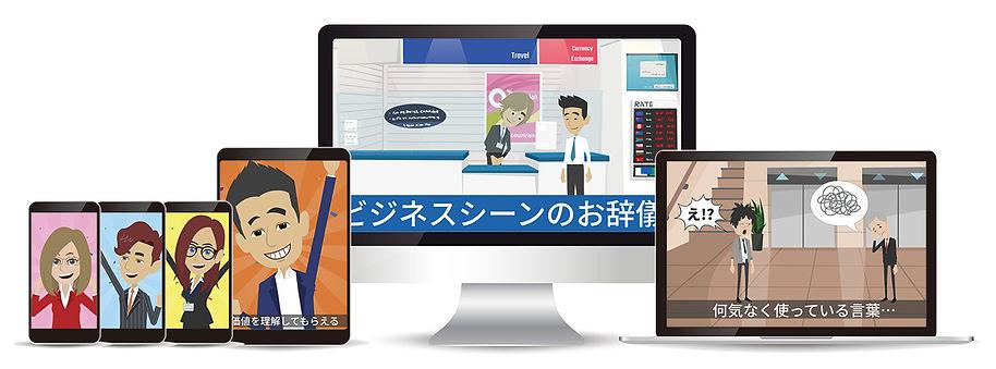LPスクリーン画面.jpg