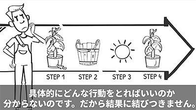 ma_feature01.jpg