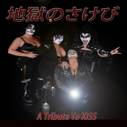 Hotter Than Hell - Hotter Than Hotter Than Hell (Tribute To Kiss) (2014)