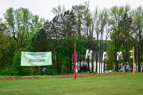 Start/Finish banner along with balloons for the National Alliance on Mental Illness