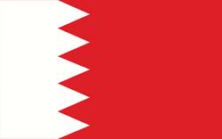 bahrain-4866533_1280