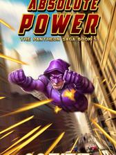 Pantheon Saga -Absolute Power (Book 5)