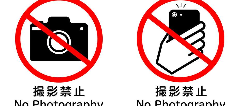 スタジオ内の撮影が禁止となりました。