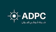 Abu-Dhabi-Ports-company.jpg