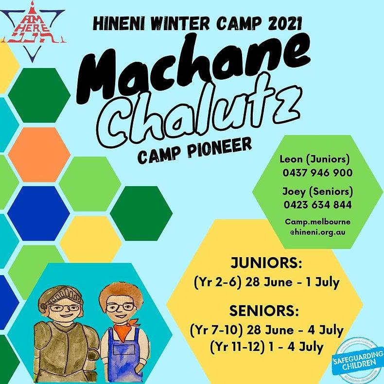 Machane Chalutz camp Poster  (2).jpg