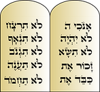 ten commandments tablets.png