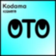 020_Kodama.jpg