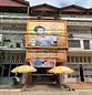 Kampot.png