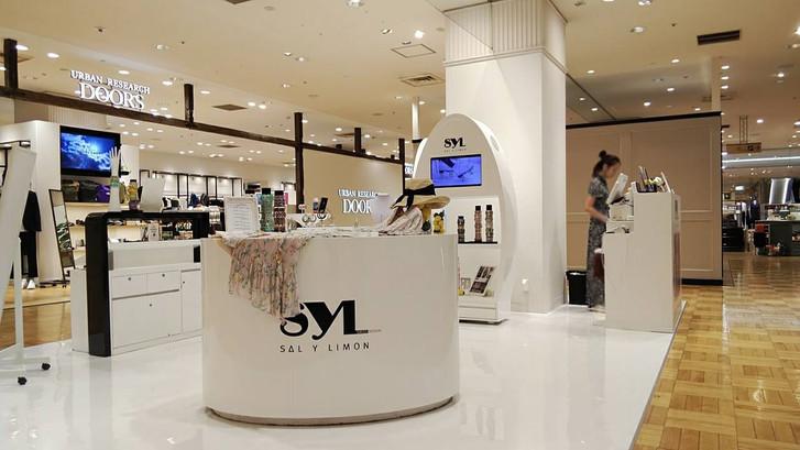 <リニューアル>SAL Y LIMON 恵比寿三越店フロア移動のお知らせ