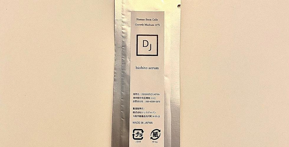 1日使いきりテスター2ml×5個(5267円分)