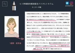Review①