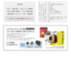 J_air_web_20200210_2.jpg