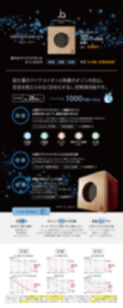 J_air_web_20200210_1.jpg