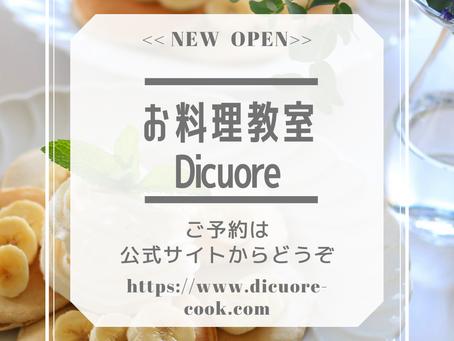 公式サイトオープンです!