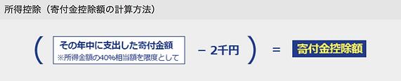 スクリーンショット 2019-04-25 17.57.00.png