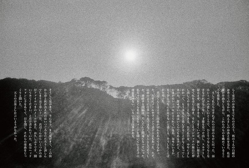 小説最終-05-2.jpg