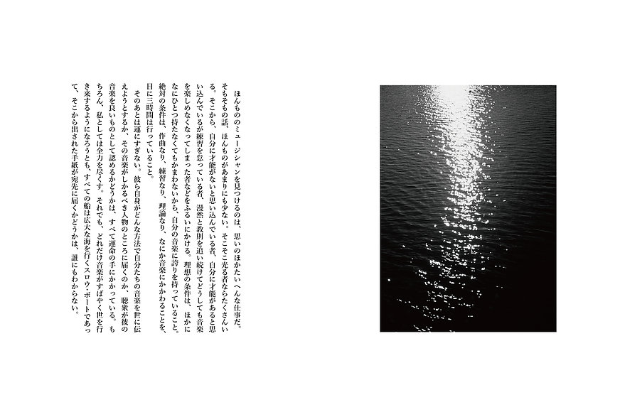 小説最終-02-2.jpg